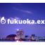 fukuokaex
