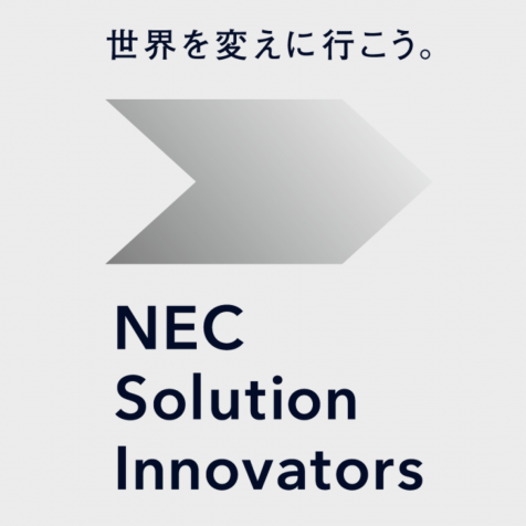 necsolutioninnovators