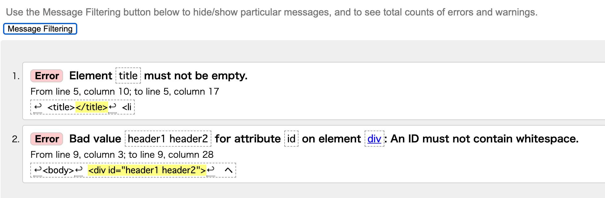 id属性に複数idを設定し、文法チェックした結果