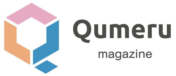 Qumeruマガジン