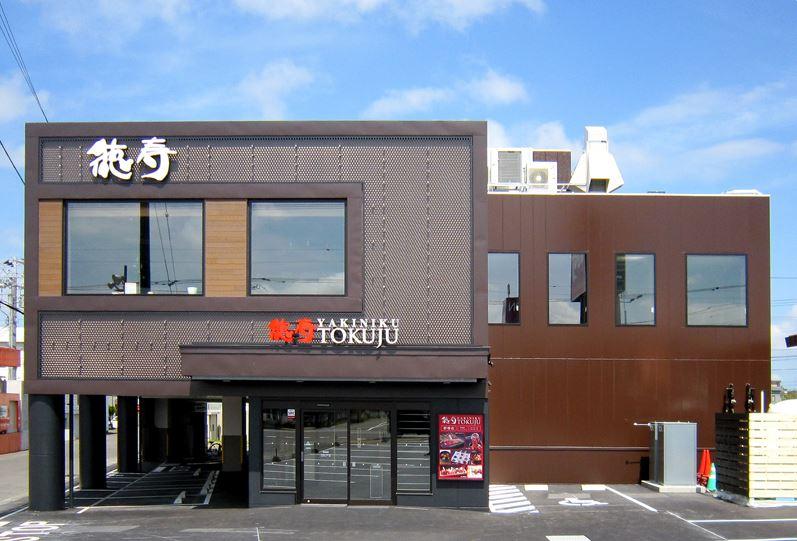 本学肉畜生産ステーション黒毛和牛が徳寿野幌店で限定販売