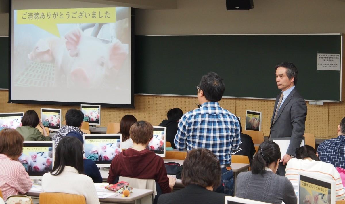 豚コレラ・アフリカ豚コレラの説明と防疫等の対応に関する研修会が開かれました。