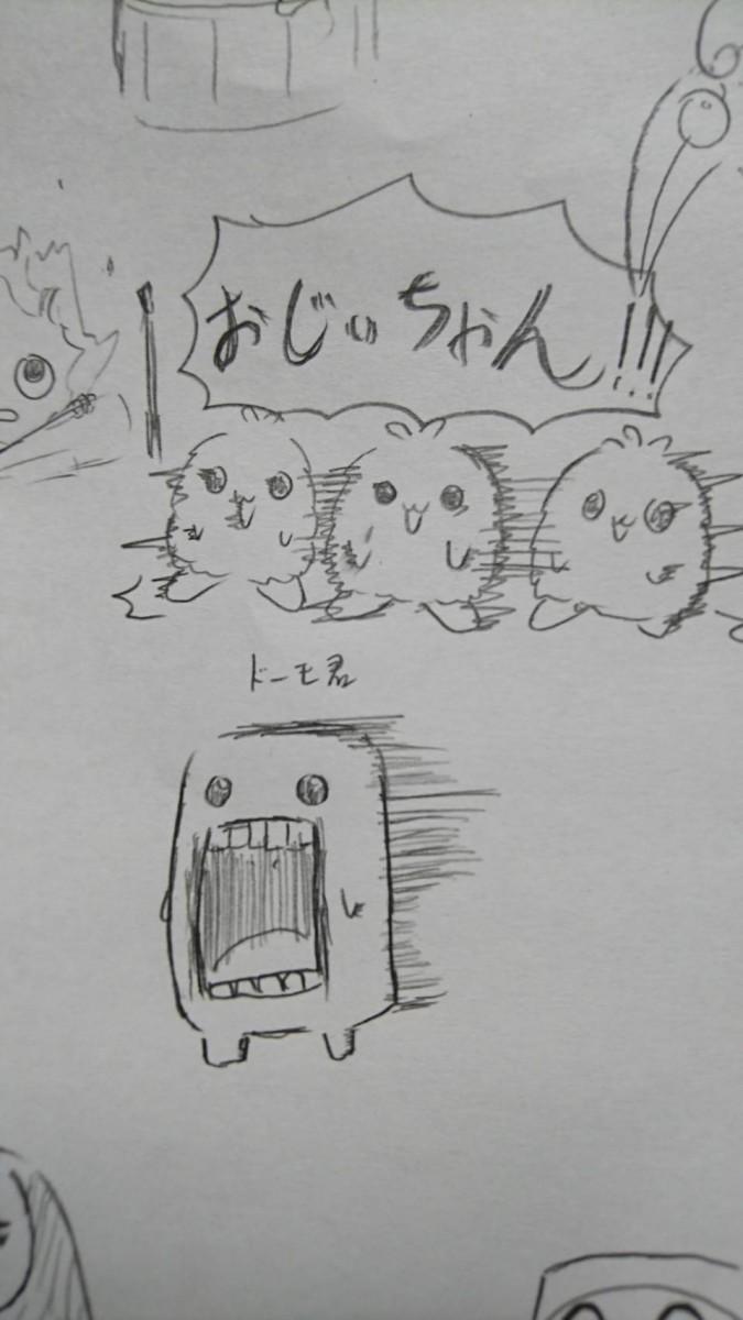 漫画倶楽部