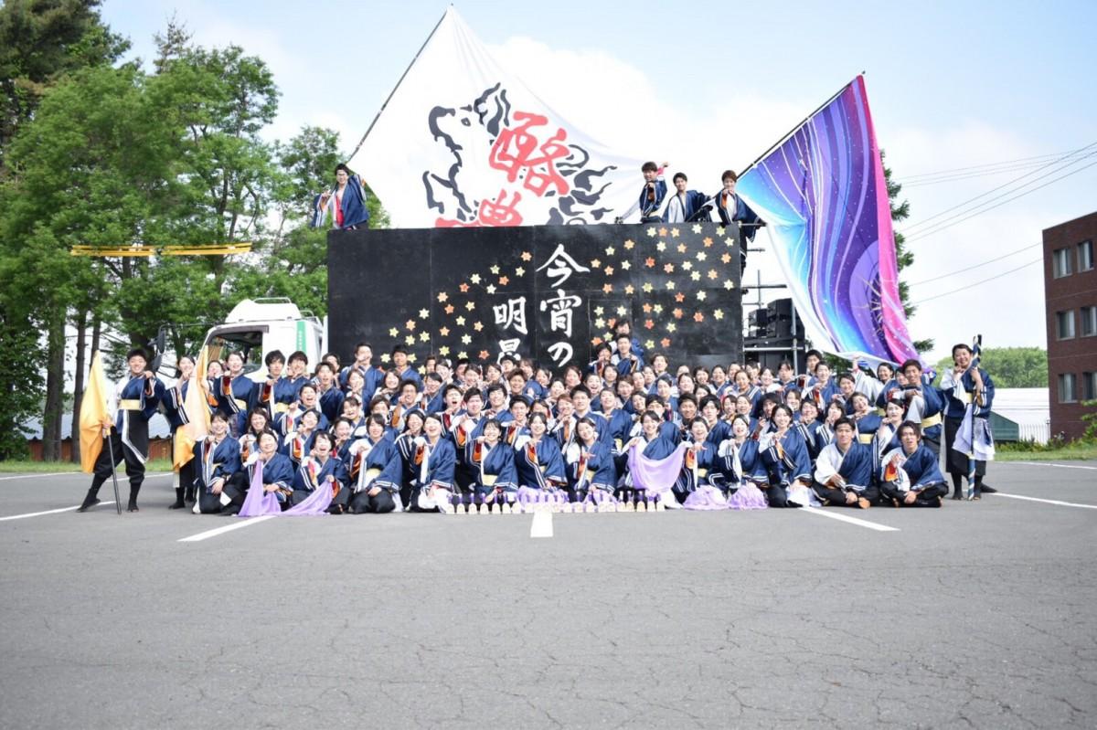 """酪農学園YOSAKOIサークル""""祭"""""""