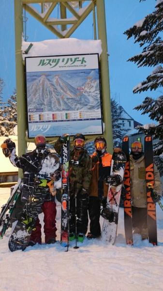 フリースタイルスキークラブ