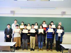 大学カリキュラムによる食Proレベル3認定者への授与式を開催