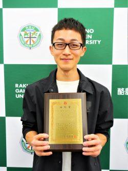 循環農学類の筥嵜大輔さんが第76回北海道家畜人工授精技術研修大会奨励賞を受賞