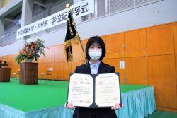 本学大学院生の北野菜奈さんが酪農学研究科博士課程で初めての早期修了
