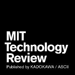 MITテクノロジーレビュー