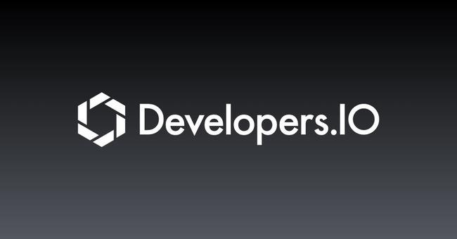IT 担当者ならみんな読みたい!! セキュリティ情報サイト5選 | Developers.IO