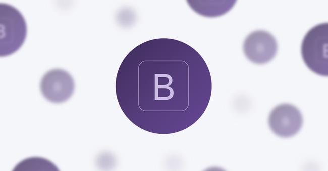 うわっ、私のサイトBootstrapくさすぎ!? たった数文字変えるだけでBootstrapのくさみが抜ける7つのCSSテクニック。