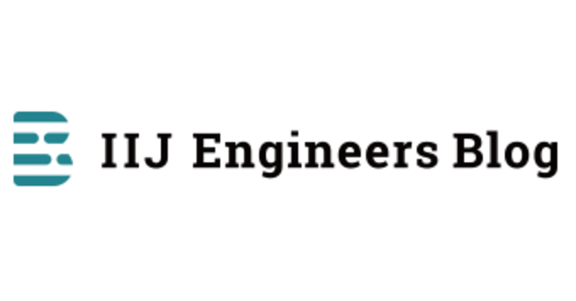 DNS over TLS/HTTPSについて考える | IIJ Engineers Blog