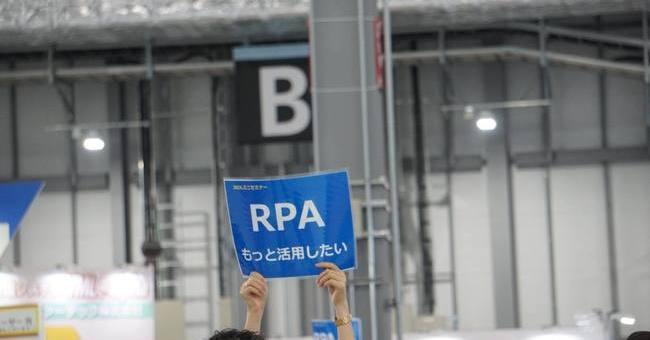 Japan IT Week春で感じたRPA業界3つの変化