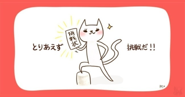 WeChatミニプログラム(微信小程序)、開発用ID取得方法を解説|テクノ大仏(『技術広報の森』編集長)|note