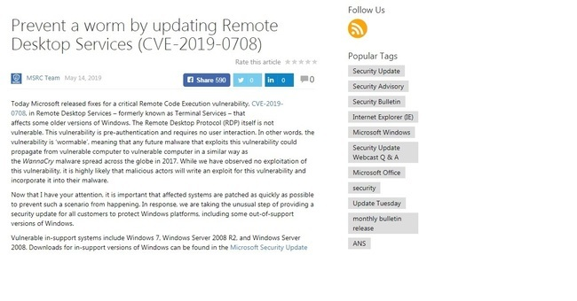 WannaCry以来の重大な脆弱性、MSがWindows XP用パッチも提供する異例の措置