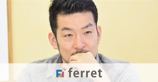 スタートアップに必要なのは「原体験」と「正しい型」-Startup Science作者の田所雅之氏インタビュー|ferret [フェレット]