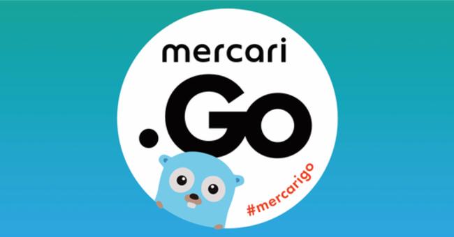 mercari.go #5を開催しました - Mercari Engineering Blog