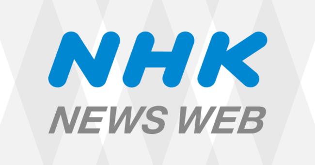 コンビニで顔認証の無人レジ実験 NHK 首都圏のニュース