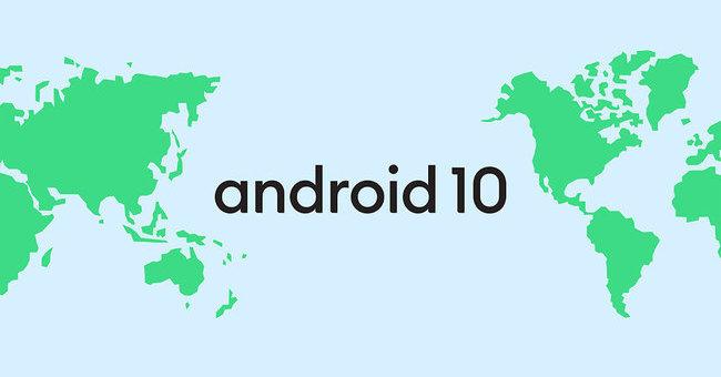 「Andrdoid Q」の正式名はお菓子ネームなしの「Android 10」に ブランドロゴも変更