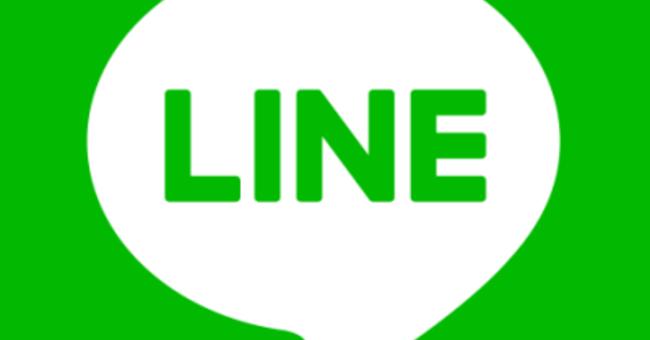 AWS SAM+TypeScriptでLINE Bot のサンプルを作成してみました