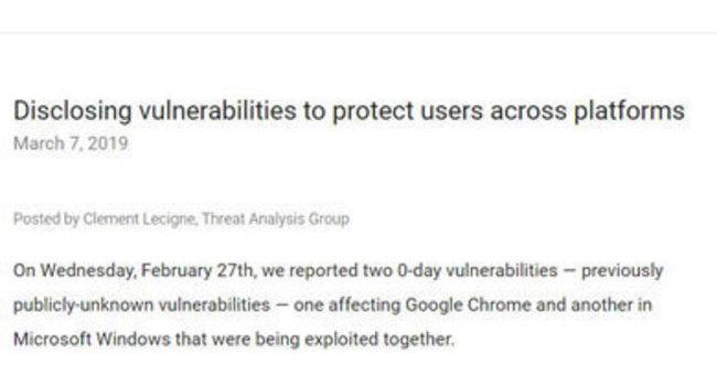 Windows 7に未解決の脆弱性、Google Chromeのゼロデイ攻撃で組み合わせて悪用(ITmedia エンタープライズ) - Yahoo!ニュース