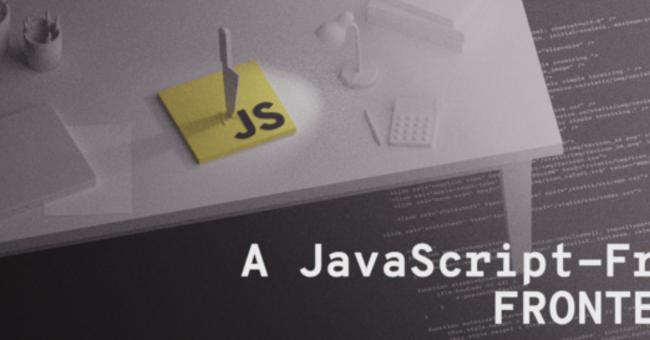 JavaScriptフリーのフロントエンド