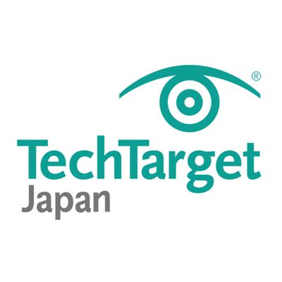 TechTargetジャパン
