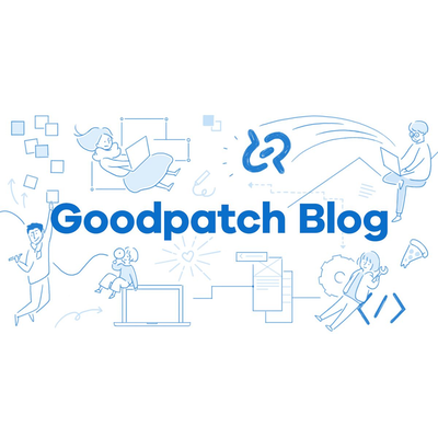 Goodpatch Blog