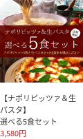 ピザの種類はどのぐらいあるの?カテゴリーとメニューを全て解説 11