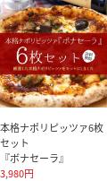 ピザの種類はどのぐらいあるの?カテゴリーとメニューを全て解説 9
