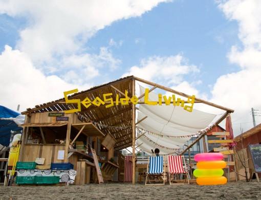 逗子の海の家「Seaside Living」