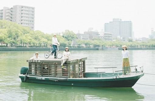 大阪の真ん中で船長になりませんか 御舟かもめの船長を募集します!!