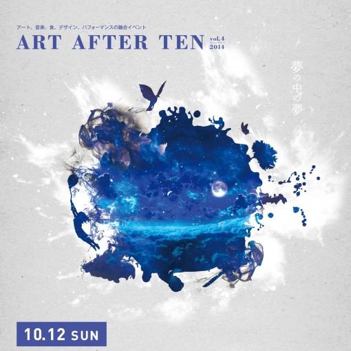 ART AFTER TEN VOL.4