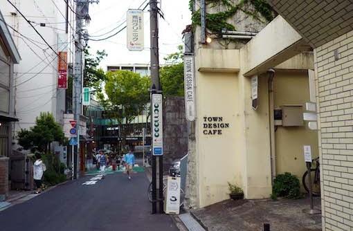 カフェから始まるまちづくり タウンデザインカフェ表参道 スタッフ募集