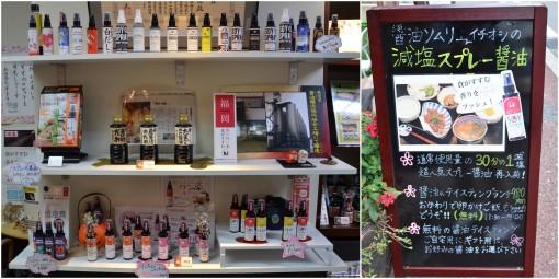 世界に3人しかいない醤油ソムリエが、日本の食文化復活のカギを握っていた