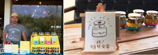 下園薩男商店「旅する丸干し」