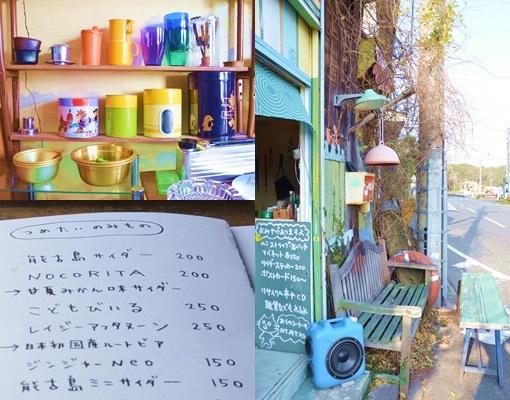 ほっこりひょうたん能古島の手作りカフェ