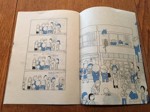 a shioya story