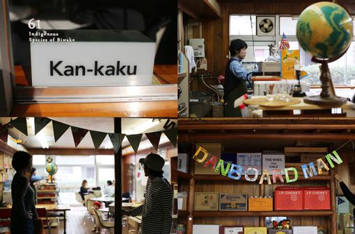 【川西】本棚のもとにあつまる縁 ブックス+コトバノイエ 加藤博久さん