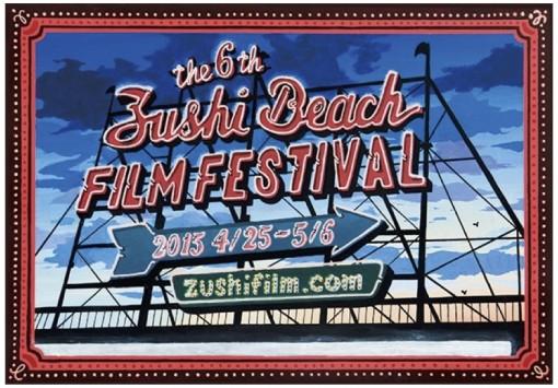 海辺のスクリーンで星空の下、浜辺に座って映画鑑賞を。