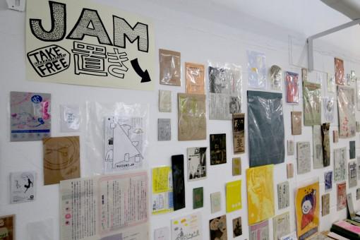 【大阪】「場」としての印刷所 レトロ印刷JAM