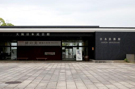 【大阪】EXPO'70夢の跡を満喫するピクニック 万博記念公園