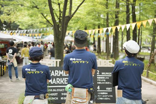 東京を通過しない世代の働き方