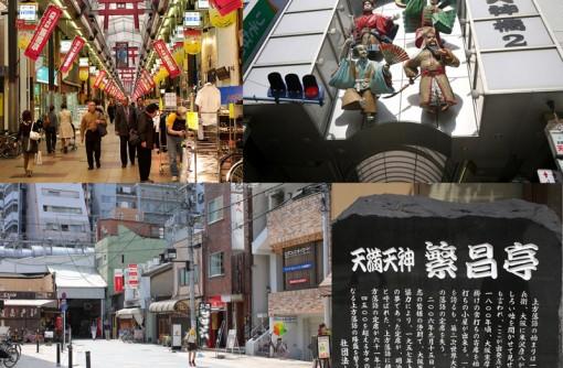 【大阪】仕事帰りに、天満で落語はどうですか? 天満天神繁昌亭