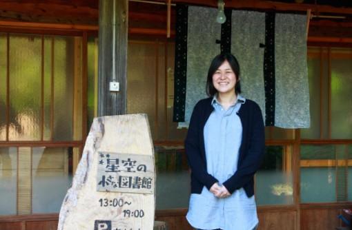 【千葉/いすみ市】DIY図書館のある古民家シェアハウス