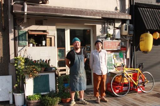 街を耕す食堂