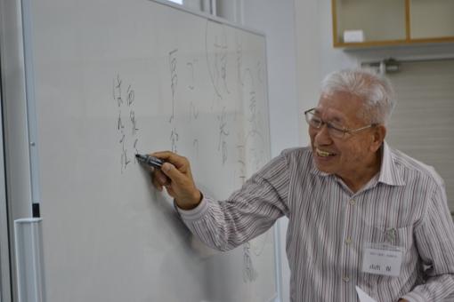 『金沢らしさとは何か』出版記念シンポジウム&茶話会