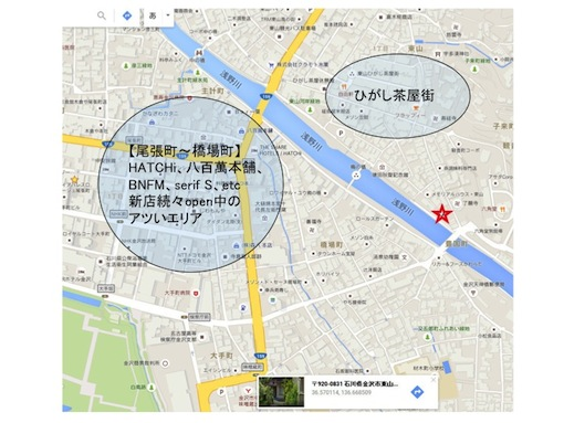 「金沢ナイト」イベントレポート