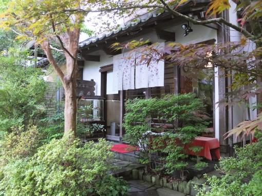 北鎌倉、を味わう場所