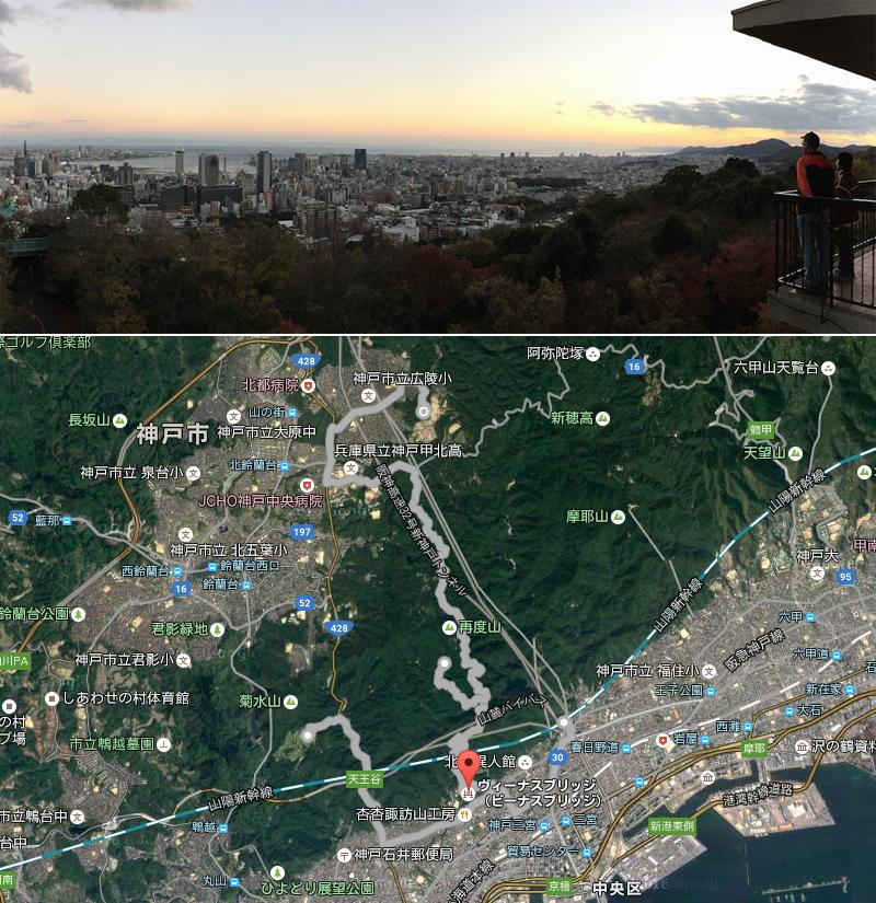 神戸ガイド1 神戸に来たら遊びに行って欲しい山の中の店